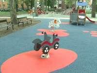 Gyermekmosoly játszótér Berzsenyi park